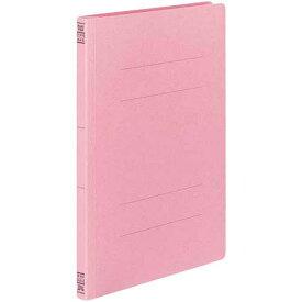 コクヨ フラットファイルV樹脂とじ具 A4縦 ピンク 3冊