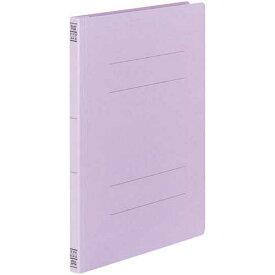 コクヨ フラットファイルV樹脂とじ具 A4縦 紫 3冊