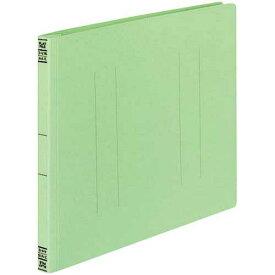 コクヨ フラットファイルV樹脂とじ具 A4横 緑 10冊