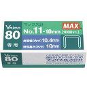 マックス バイモ80用11号針No.11−10mm 5箱