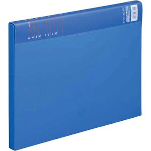 コクヨ ケースファイルPPシート A4縦 青 10冊