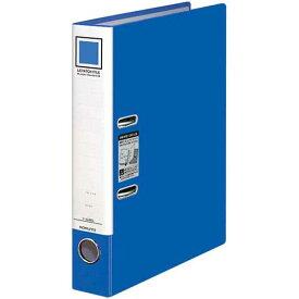 コクヨ レバッチファイル A4縦 背幅56mm 青 5冊
