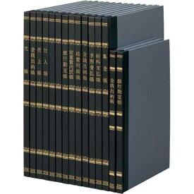 コクヨ 帳簿 補助帳 B5 100頁 チ−106