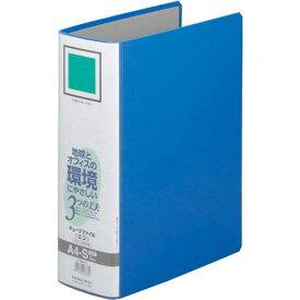 コクヨ チューブファイル<エコ>青A4縦背幅95mm3冊