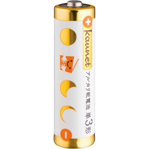 カウネット アルカリ乾電池(日本製) 単3 20本
