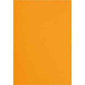 カウネット 色画用紙 八つ切 山吹色 1セット(10枚×3入)