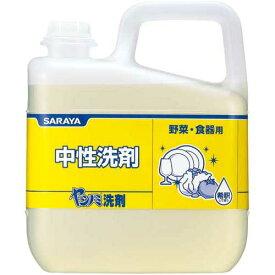 サラヤ ヤシノミ洗剤 業務用 5kg