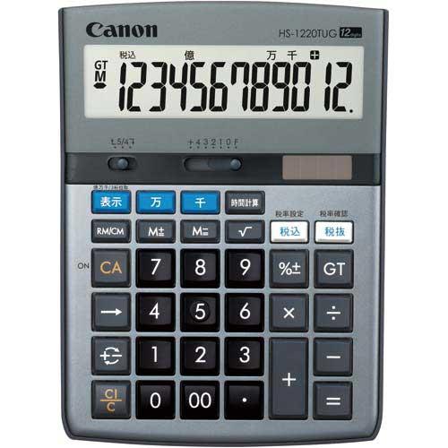 キヤノン 電卓 千万単位 大型 HS−1220TUG