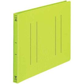 コクヨ フラットファイル<PP> A4横 黄緑 1冊