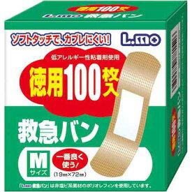 日進医療器 エルモ救急バンMサイズ 100枚×5箱入