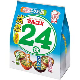 マルコメ 料亭の味 たっぷりお徳減塩 24食入×3