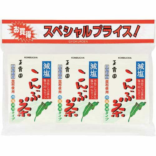 玉露園 減塩こんぶ茶梅こんぶ茶 アソート 2g・45袋
