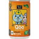 コカ・コーラ ミニッツメイドQooオレンジ160ml×30缶