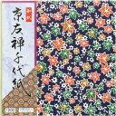 京友禅千代紙 15×15cm 200枚入