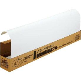 マルアイ 無地模造紙プル ホワイト 1セット(50枚×2)