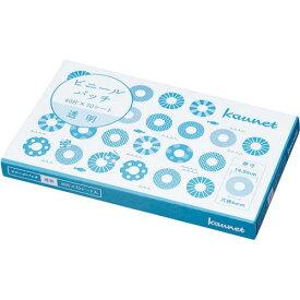 カウネット ビニールパッチ 透明タイプ 2800片入 5箱