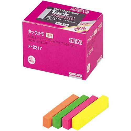 コクヨ タックメモ徳用 ふせん 52×7.2蛍光4色50冊