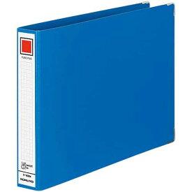 コクヨ チューブファイルMタイプ青A4横背幅44mm