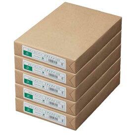 カウネット リサイクル100 A4 1冊(500枚)×5
