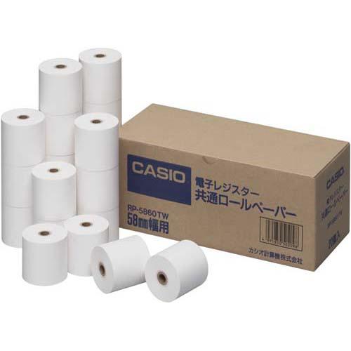 カシオ 普通紙ロールペーパー RP−5860 20巻