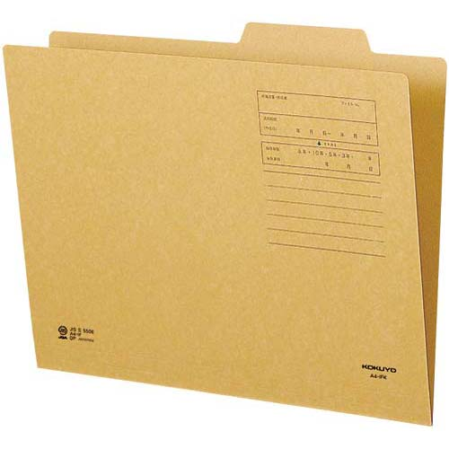 コクヨ 個別フォルダークラフト紙 A4 10枚
