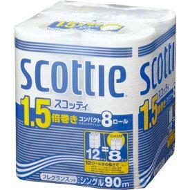 日本製紙クレシア スコッティコンパクト シングル90m 8個入×4関連ワード【トイレットペーパー シングル 32ロール】