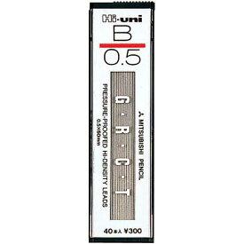 三菱鉛筆 シャープ芯 Hi−Uni 0.5 B