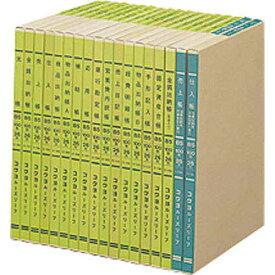 コクヨ 三色刷リーフ 金銭出納帳(科目入)B5 3冊入