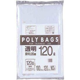 オルディ 低密度ポリバッグ業務用 120L透明 10枚×10関連ワード【ビニール袋 ポリ袋 レジ袋】