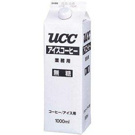 UCC アイスコーヒー業務用無糖 1L 12本