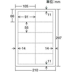 コクヨ インクジェット用名刺カード マット紙10面100枚