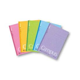 コクヨ キャンパスノートセミB5(ドット罫)A罫5冊×6【1thr】