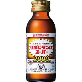 大正製薬 リポビタンDスーパー 100ml 10本