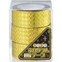 ホログラムテープ 20m 金 1パック(3巻入)