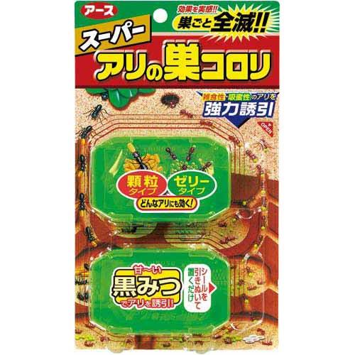 アース製薬 スーパーアリの巣コロリ 2個入×5