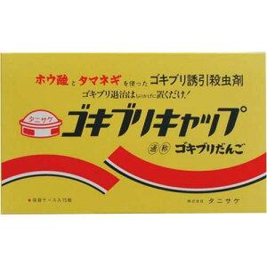 タニサケ ゴキブリキャップEB 15個