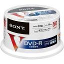 ソニー DVD−R(CPRM対応)プリンタブル 50枚SP