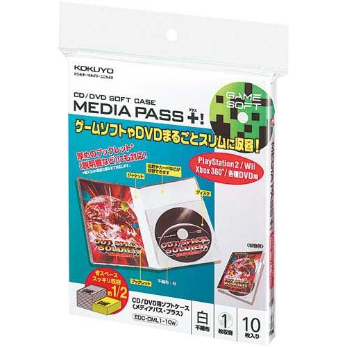 コクヨ CD/DVD用ソフトケーストール1枚収容10枚白【取寄商品】