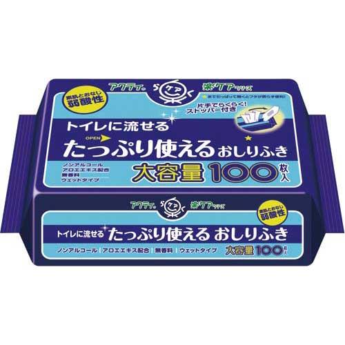 日本製紙クレシア アクティ 流せるたっぷり使えるおしりふき100枚