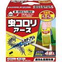 アース製薬 虫コロリアース(粉剤) 2.2kg