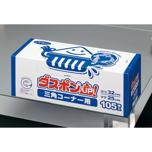 白元アース ダスポンUP!三角コーナー用 105枚入×3