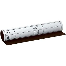 コクヨ <マグボ・マット>600×370mm 月間予定表
