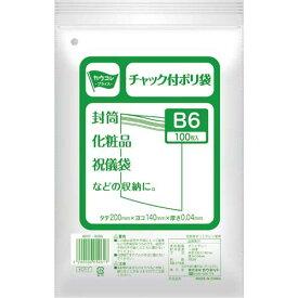 カウネット チャック付ポリ袋B6 1セット(100枚×10P) | B6サイズ チャック付き 透明 クリア 透明袋 梱包 ラッピング用品 袋 梱包資材 まとめ買い カウモール