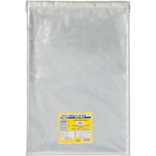 カウネット OPP袋テープ付A3用 | A3サイズ OPP袋 透明 クリア テープ付き 透明袋 梱包 ラッピング用品 袋 梱包資材 カウモール