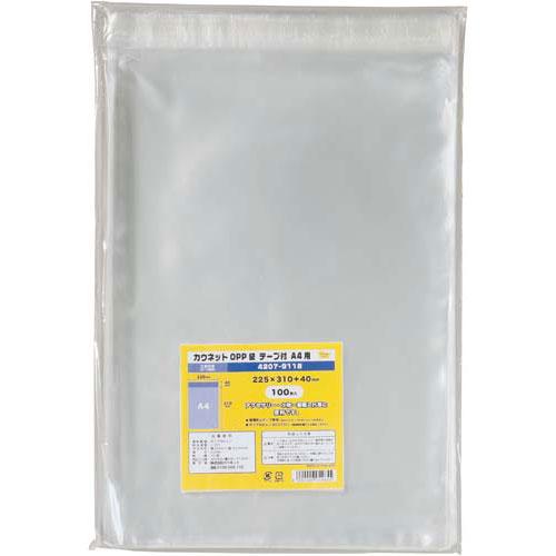 カウネット OPP袋テープ付A4用【1ten】 | A4サイズ OPP袋 透明 クリア テープ付き 透明袋 梱包 ラッピング用品 袋 梱包資材 カウモール