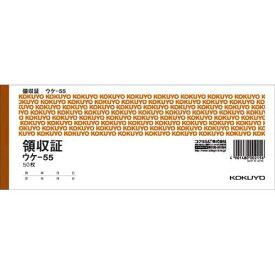 コクヨ 領収書 小切手版ヨコ 50枚 ウケ−55×20冊