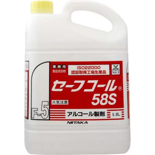 ニイタカ アルコール製剤 セーフコール58S 5L