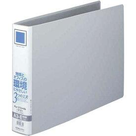 コクヨ チューブファイル<エコ>銀A3横背幅65mm