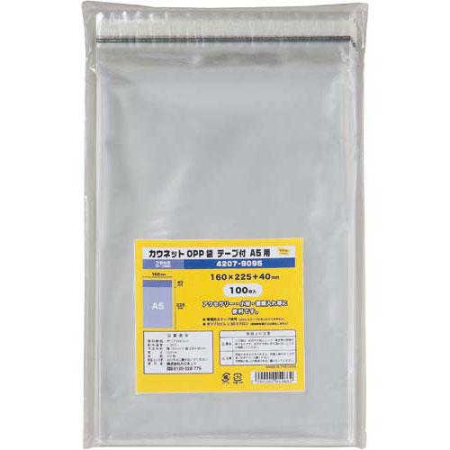 カウネット OPP袋テープ付A5用×10 | A5サイズ OPP袋 透明 クリア テープ付き 透明袋 梱包 ラッピング用品 袋 梱包資材 まとめ買い カウモール