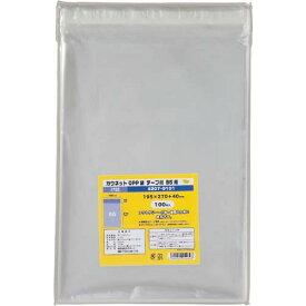 カウネット OPP袋テープ付B5用 | B5サイズ OPP袋 透明 クリア テープ付き 透明袋 梱包 ラッピング用品 袋 梱包資材 カウモール